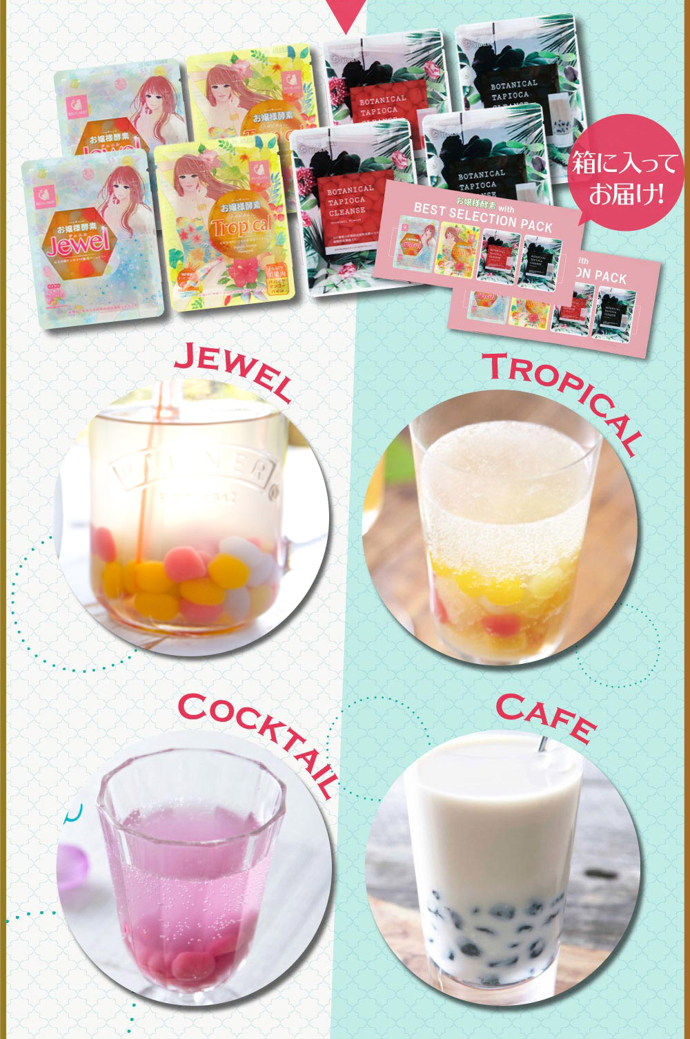 Jewel,Tropical,Cocktail,Cafe
